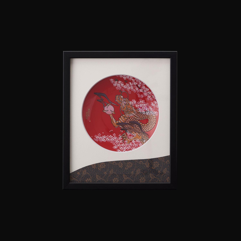 龍図(赤) 額皿