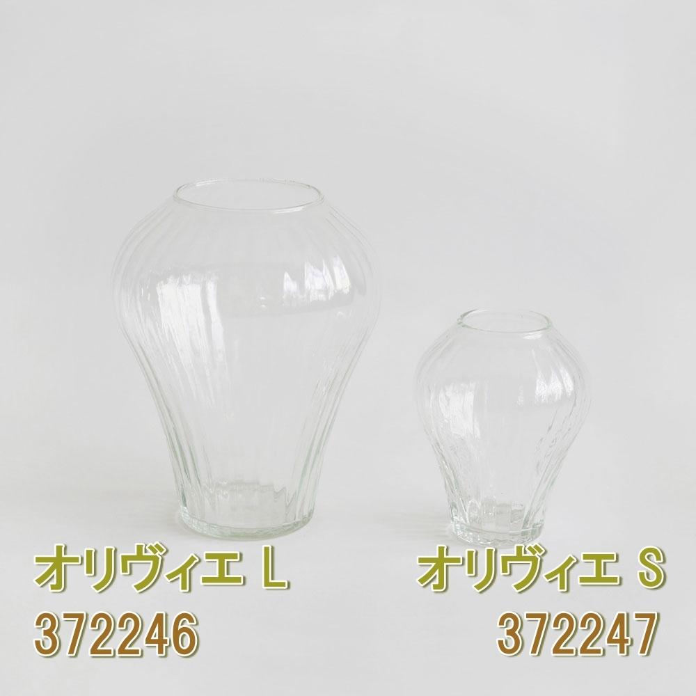 リューズガラス ワイズライン フラワーベース L 全2種類