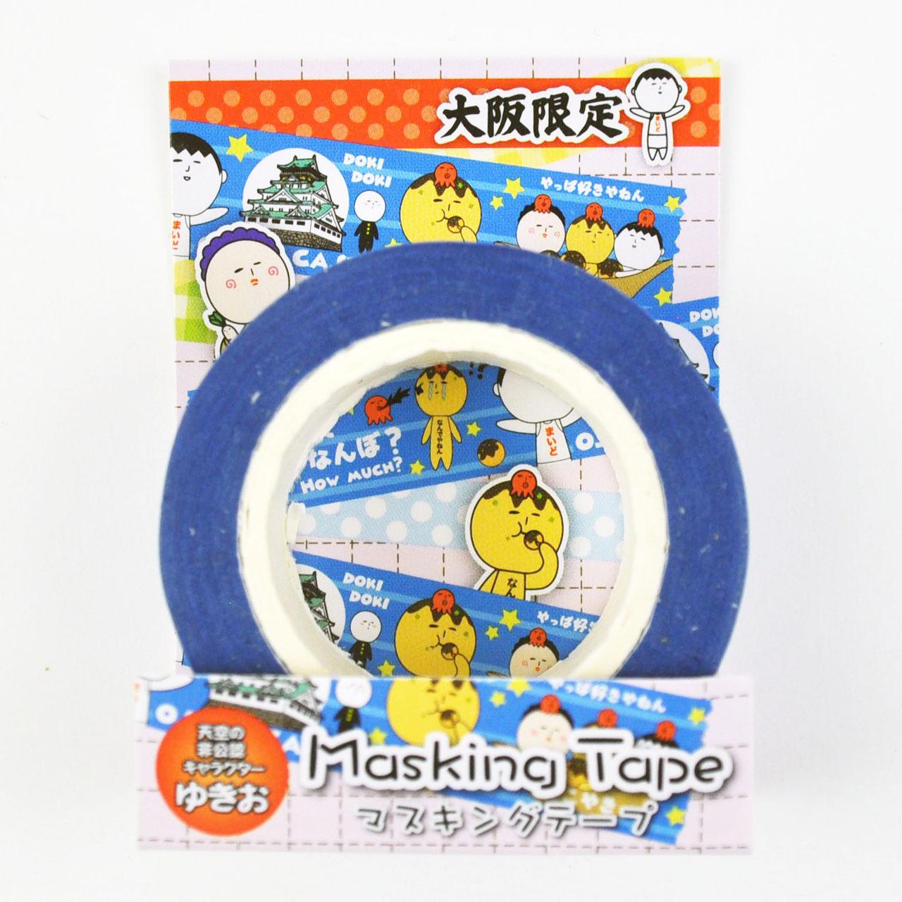 大阪限定ゆきお マスキングテープ