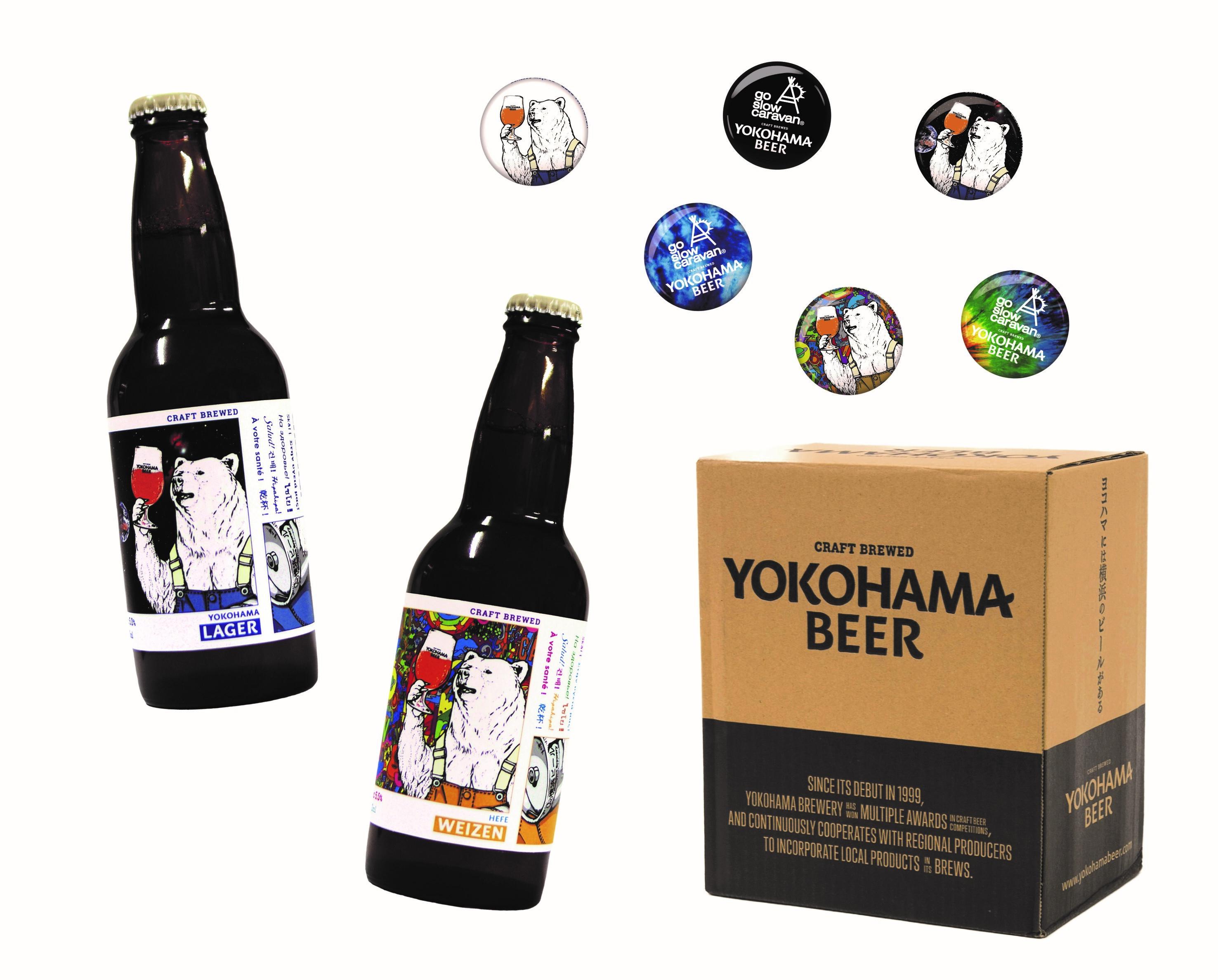 go slow caravanコラボレーションラベルビール 6本セット 7月1日(木)12:00~予約受付開始!! 300セット限定販売!!