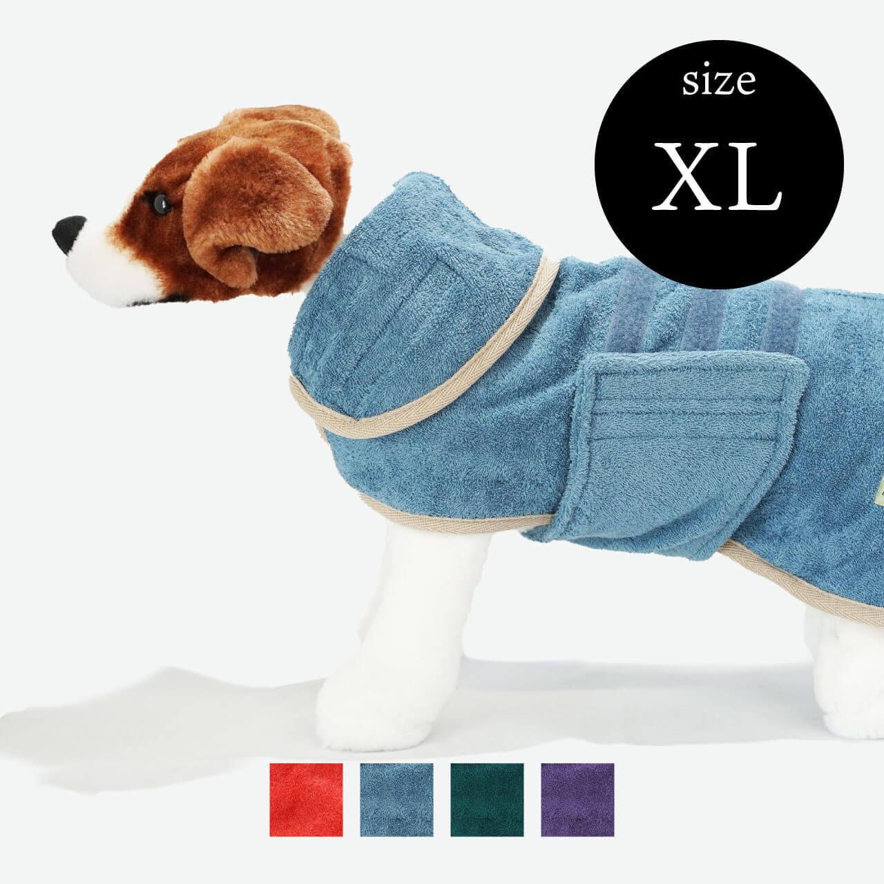 ドッグドライニングコート XLサイズ