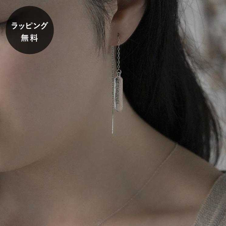 ハリオ HARIO ピアス シャーベット aa-0124