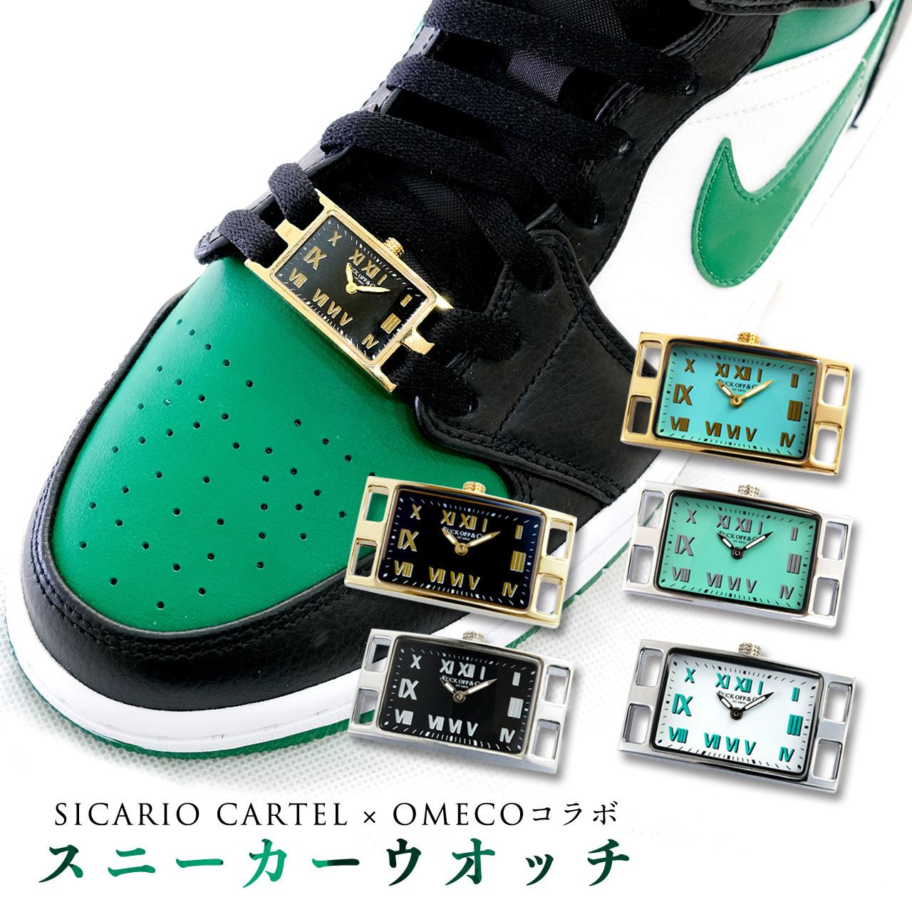 スニーカーウオッチ SICARIO CARTEL × OMECOコラボ(3気圧生活防水)