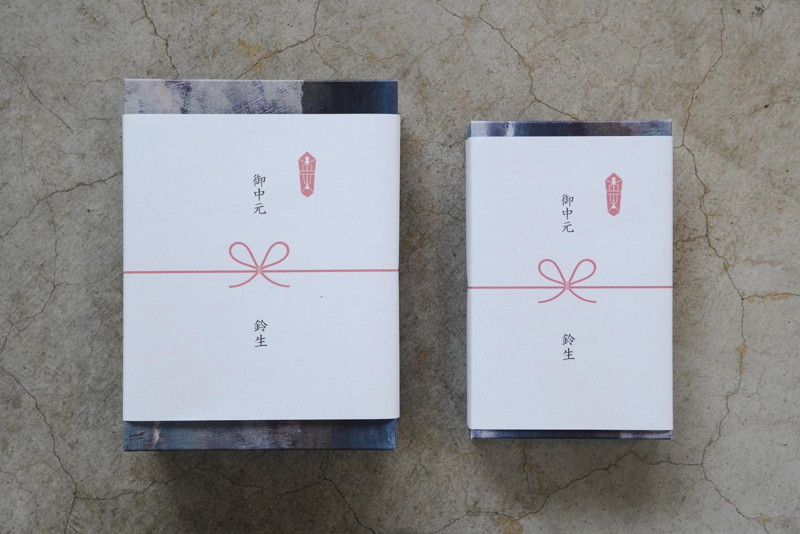 【御中元2021】ドリップバッグ 5P×②