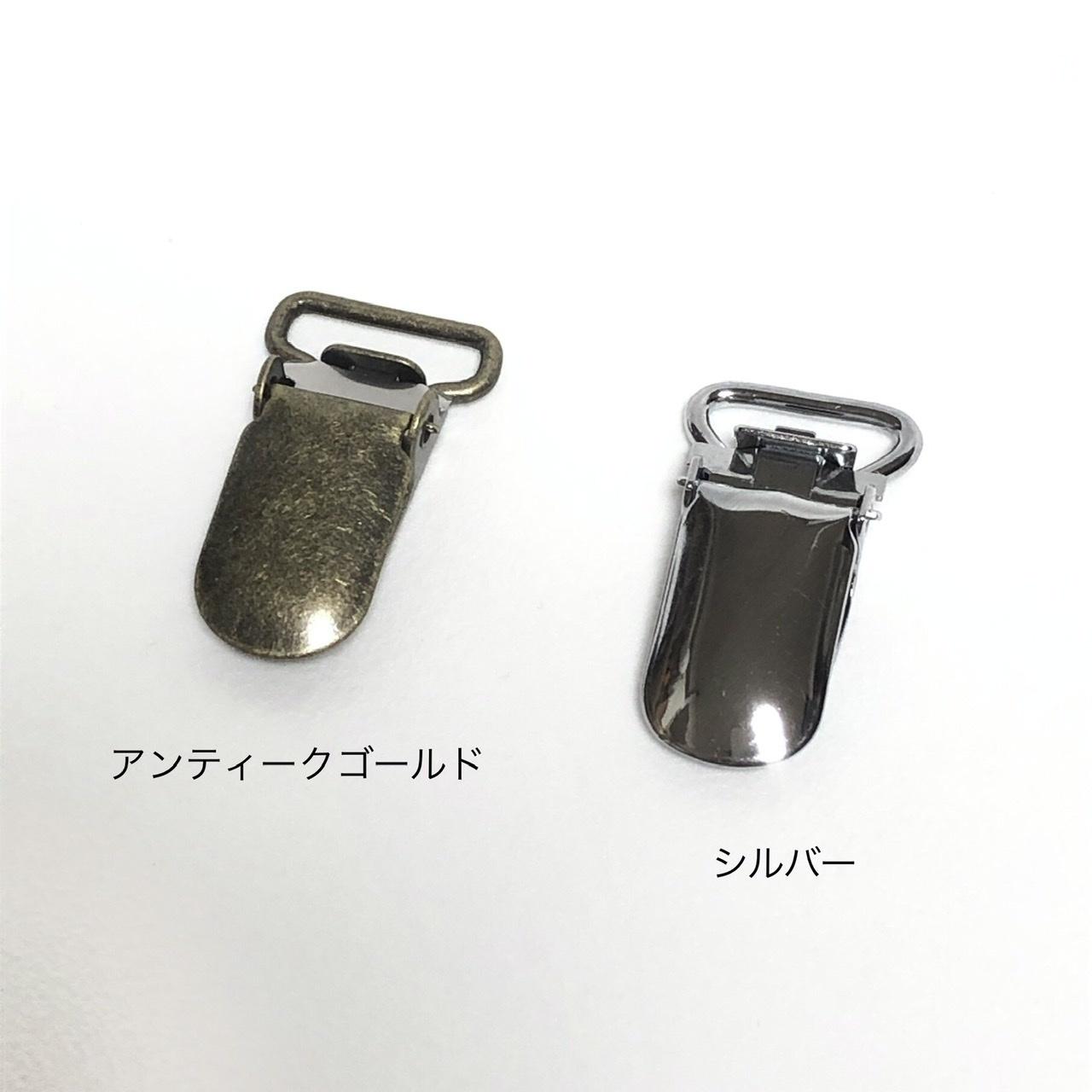 【SSF SELECT】クリップ
