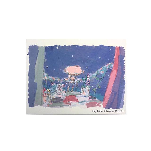【Stargazer】ポストカード『雨あがりの夜空』