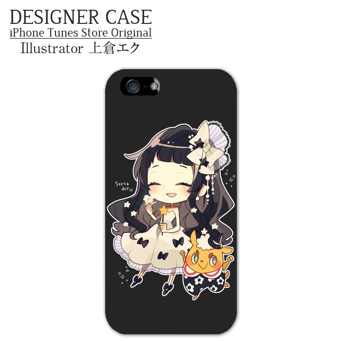 iPhone6 Soft case[stellina] Illustrator:Eku Uekura