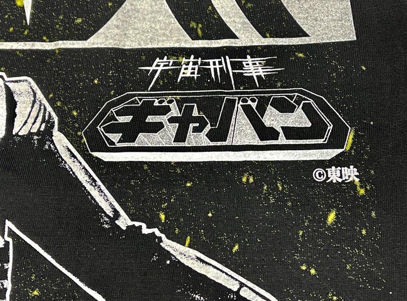 宇宙刑事ギャバン (レーザーブレードブラック)  -復刻版-  / ハードコアチョコレート