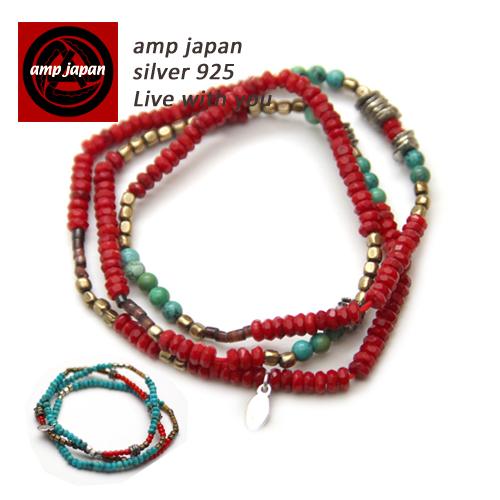 AMP JAPAN/アンプジャパン   3Wayブレスレット 11ahk-601