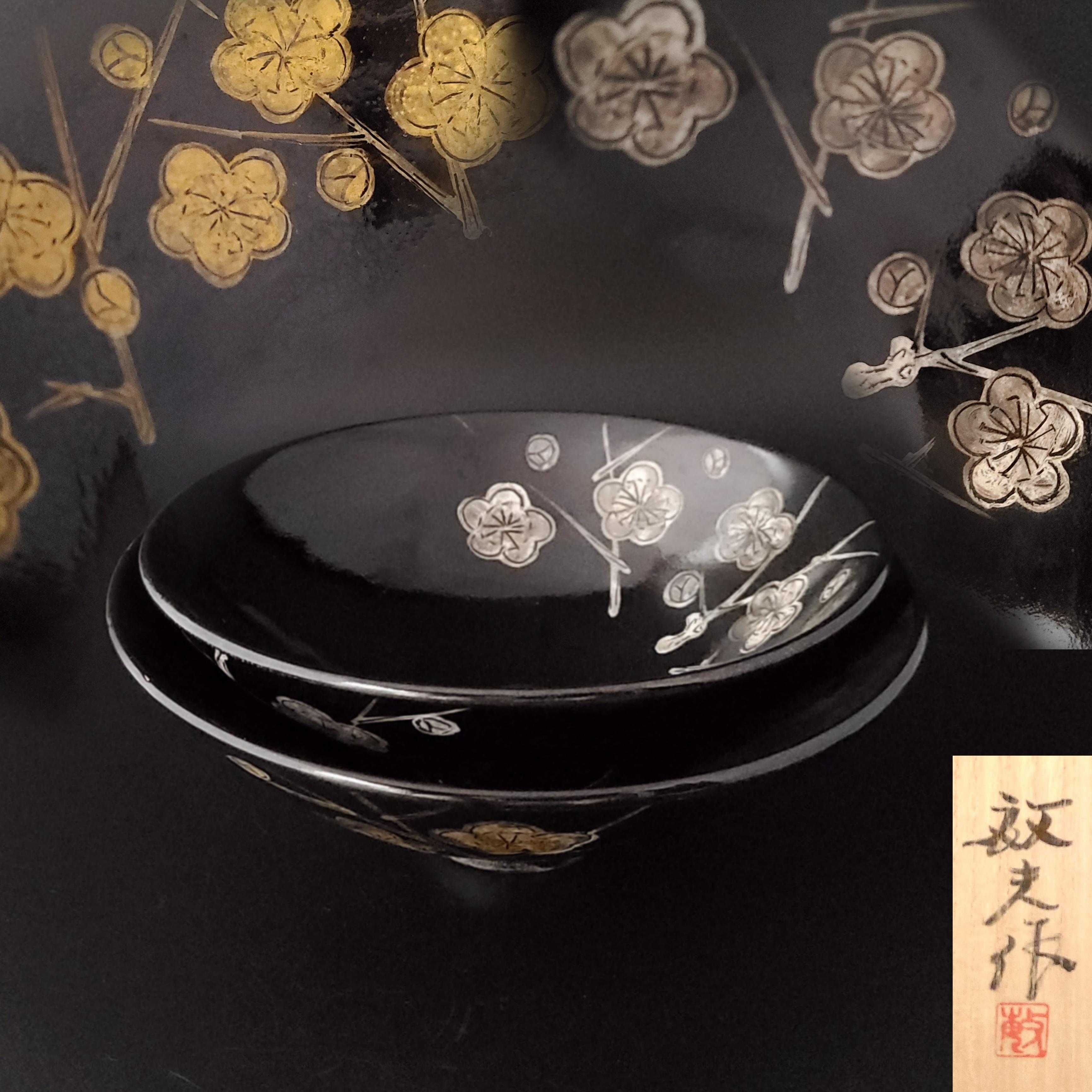 茶道具 黒釉 金銀彩 梅花絵 一双 重茶碗 江崎敏夫 共箱 正月 初釜 春