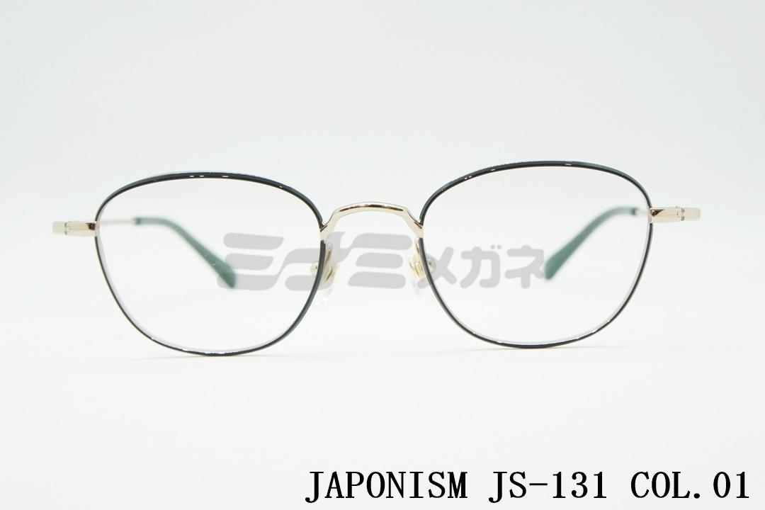【正規取扱店】JAPONISM(ジャポニスム) JS-131 COL.01