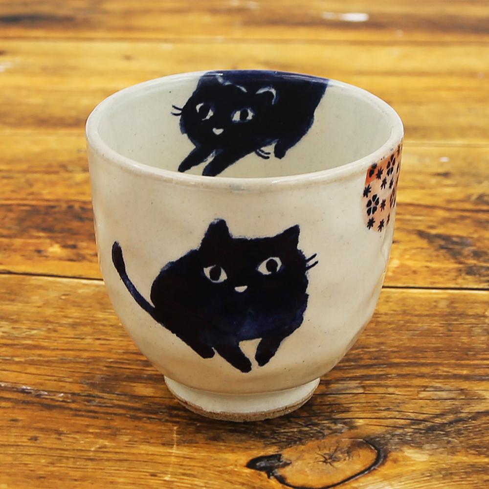 猫湯呑み(猫にまり湯呑)小