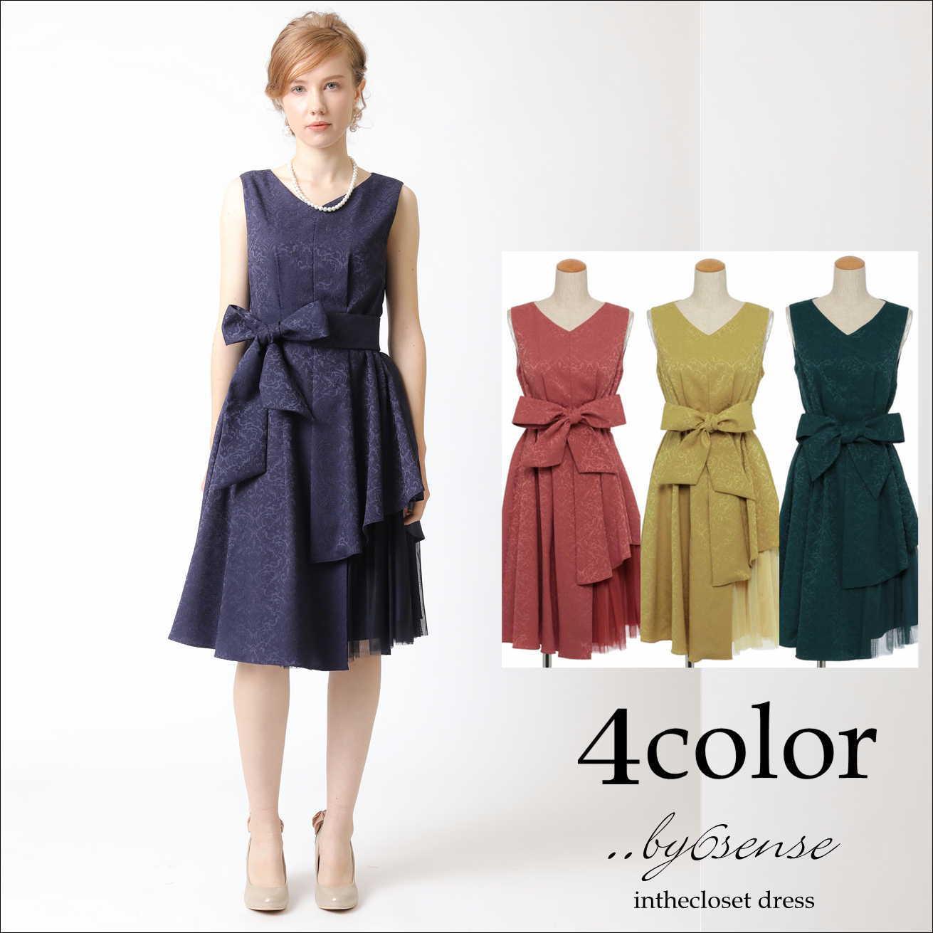 4color(ネイビー) サッシュベルト付き裾アシメレースミドル丈ジャガードワンピース Dorry Doll(ドリードールドレス)