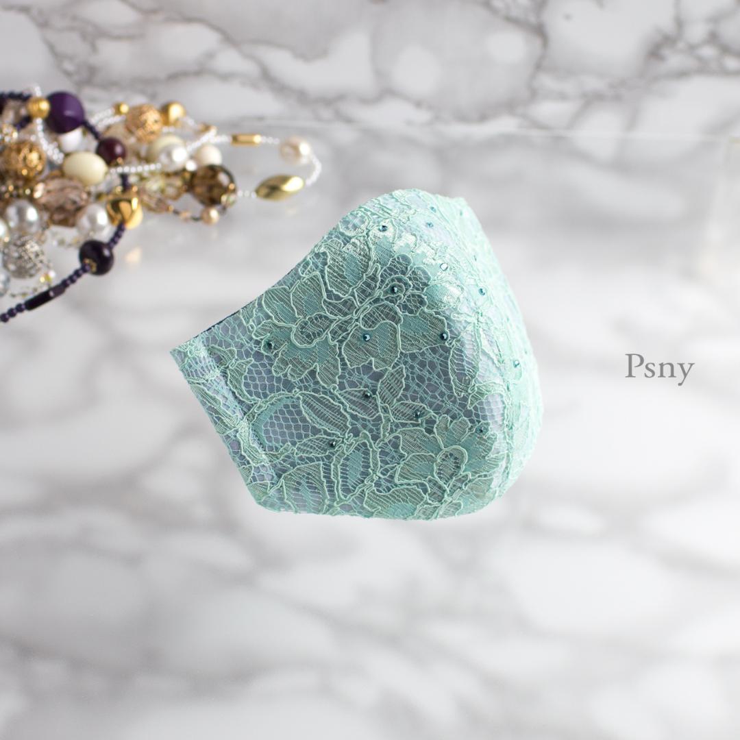 PSNY スワロフスキー レース・アイスグリーン&ピーコック 内側コットン 花粉 不織布フィルター入り 美しい 美人 結婚式 ブライダル ますく マスク 送料無料 --------------LM5s