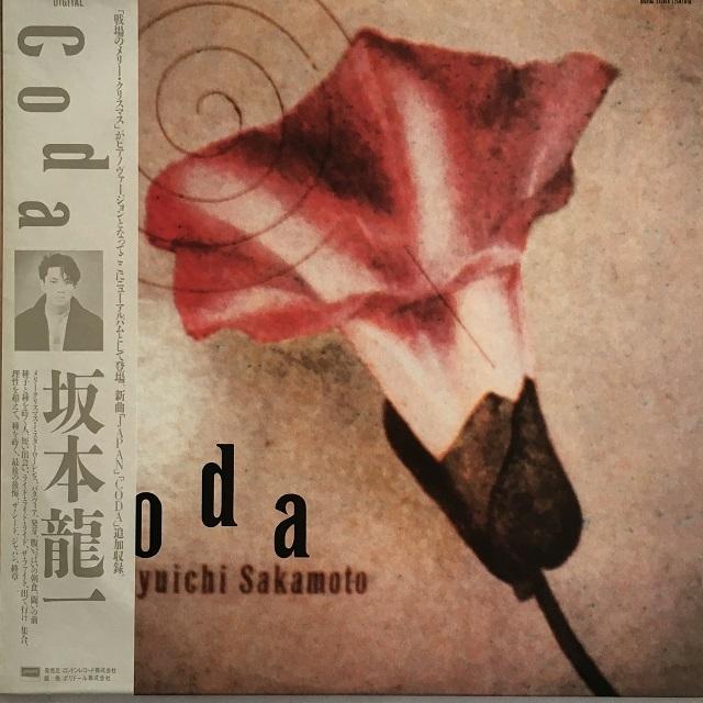 【LP・国内盤】坂本龍一 / Coda
