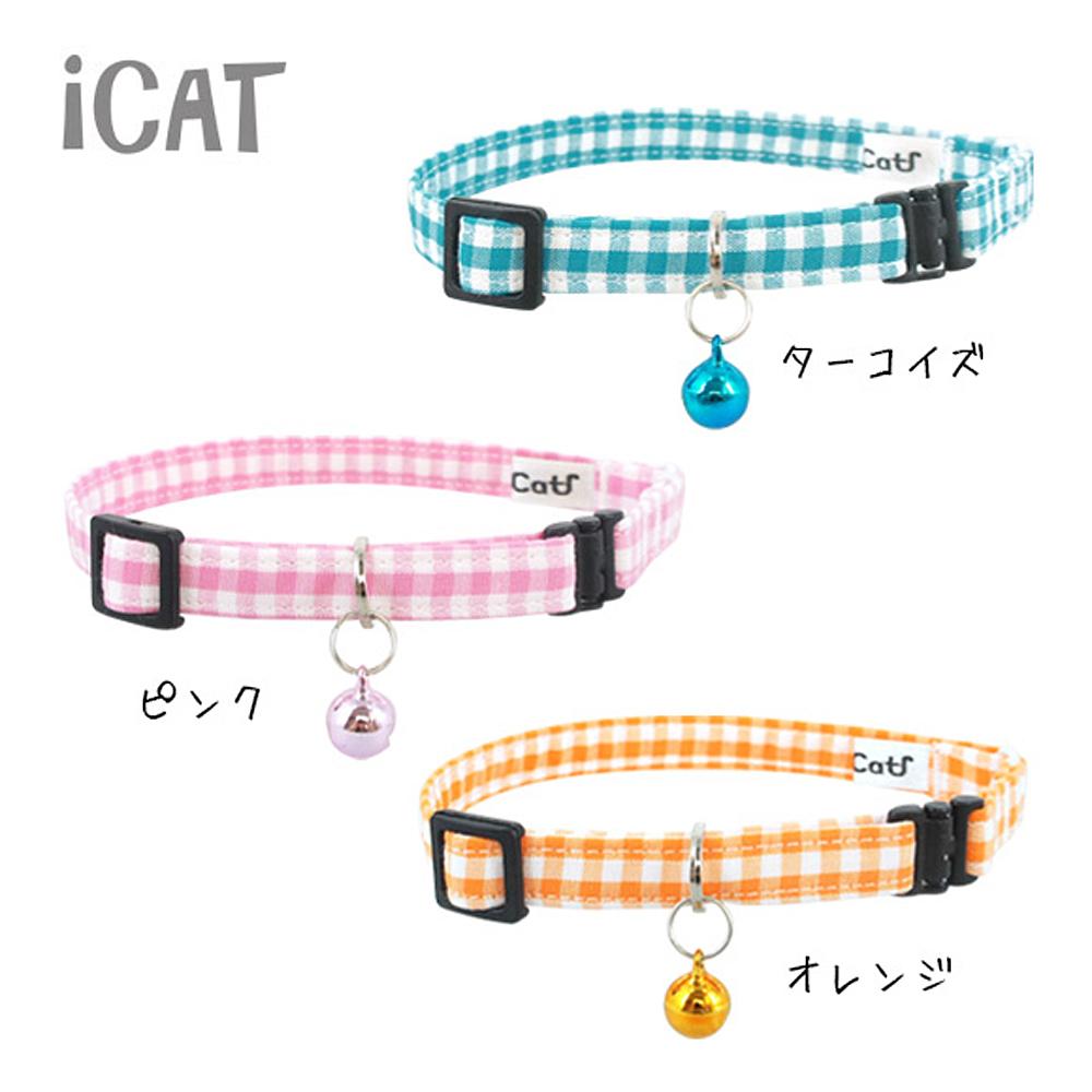 猫首輪(成猫ビタミンギンガム)全3種類