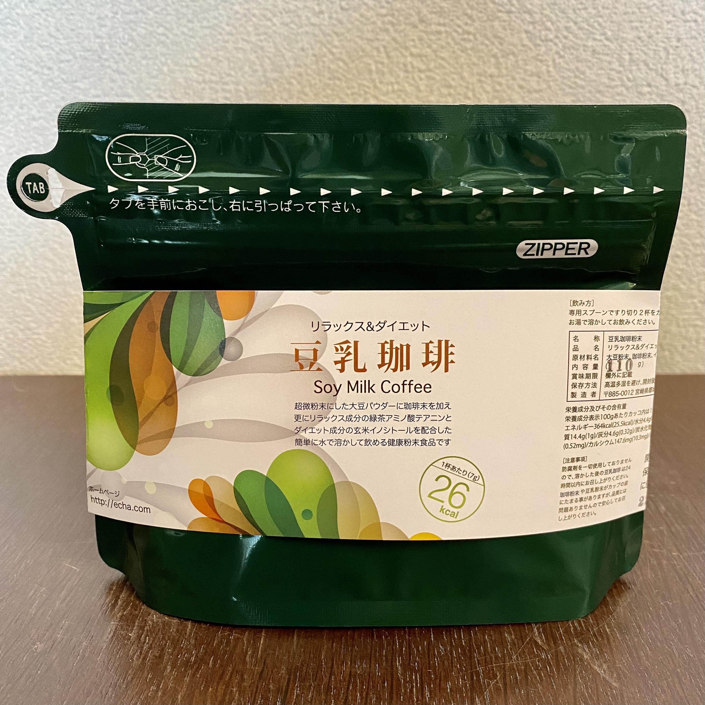 豆乳珈琲(イノシトール+テアニン入り15杯分)