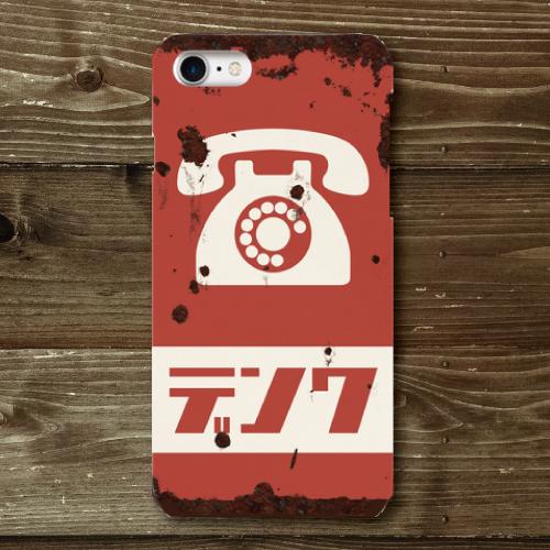 レトロ看板調/ホーロー看板調/デンワ/赤/白/赤/iPhoneスマホケース(ハードケース)