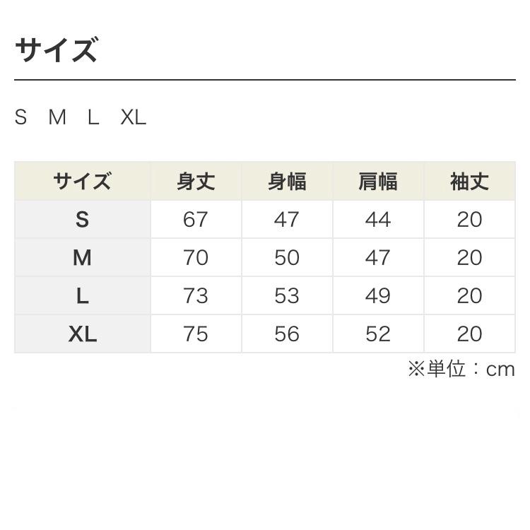 rarat/WHT/モノトーン【シンプルデザインTシャツ】©mayu_color.888
