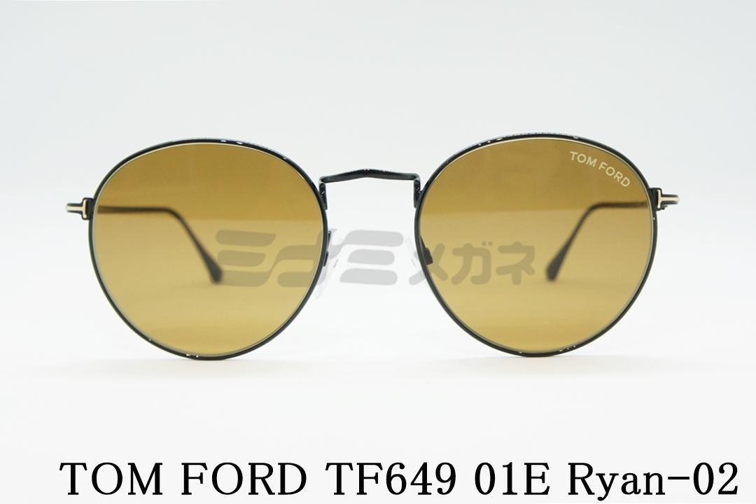 【正規取扱店】TOM FORD(トムフォード) TF649 01E Ryan-02