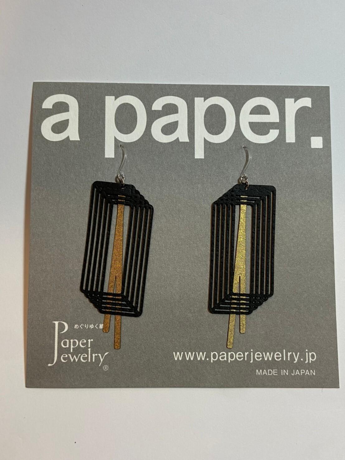 【Paper Jewely】ループ/ピアス