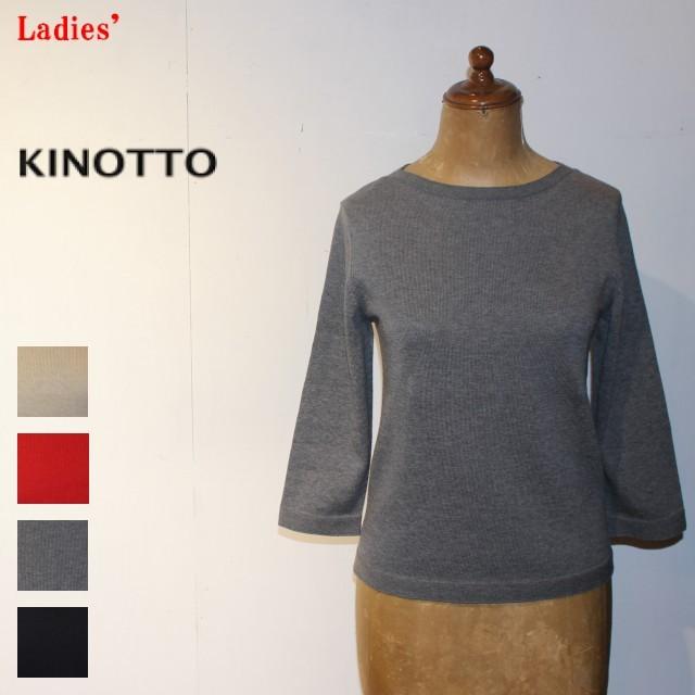 KINOTTO / キノット Boat Neck Knit(グレー) 251K-01 【Ladies'】