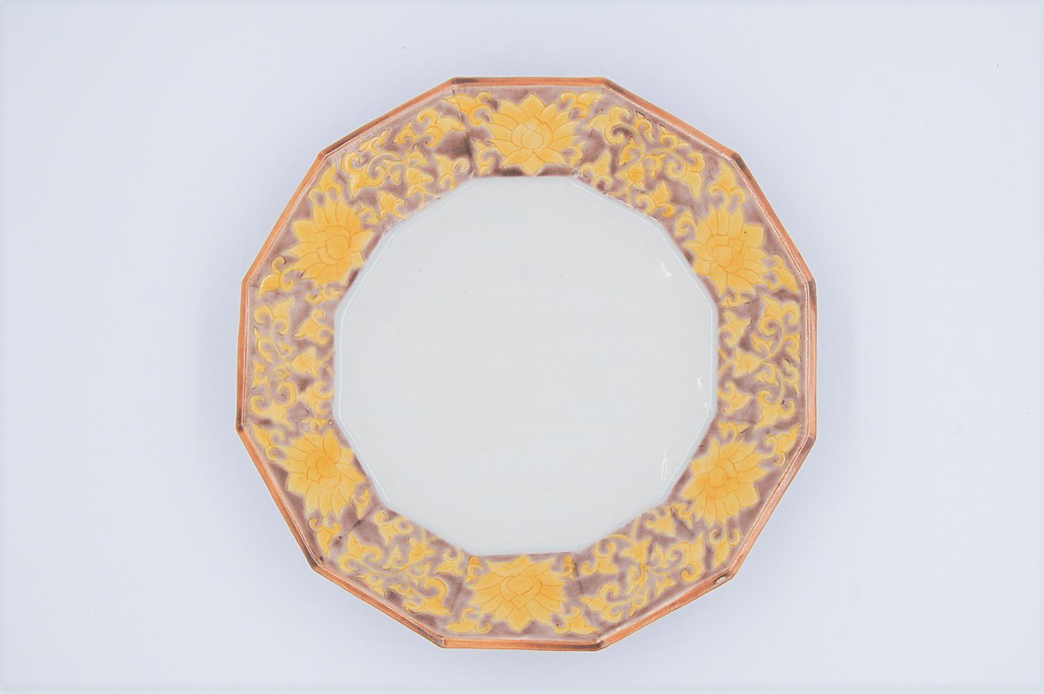 ◆受注生産◆  黄地紫彩花唐草十二角六寸皿 加藤雲泉作