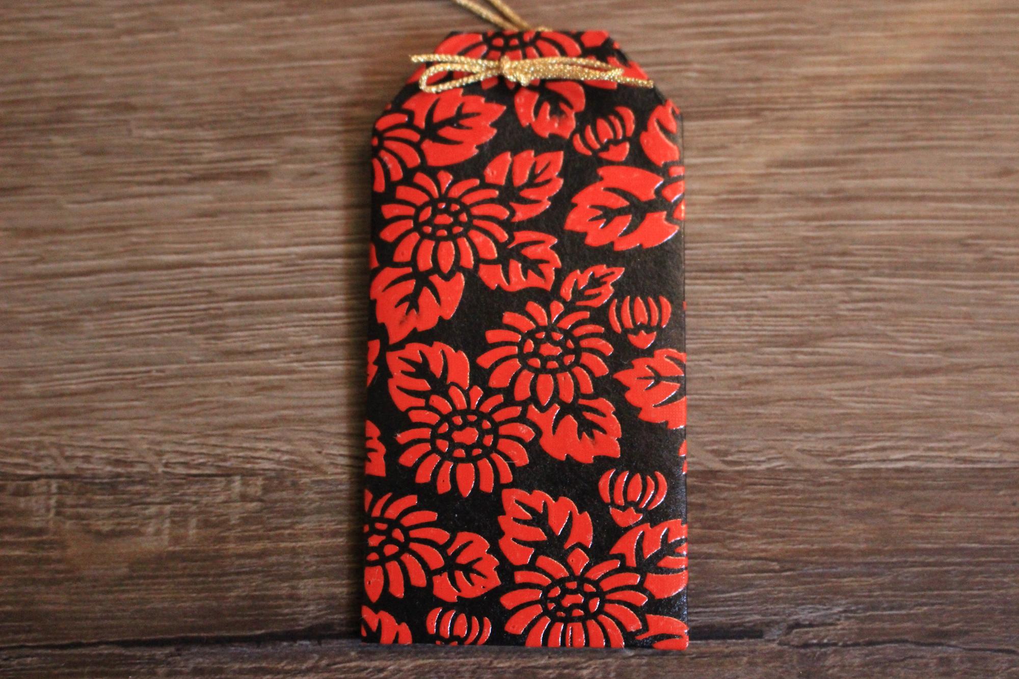 コロナ退散!和紙お守り型ポチ袋+ミニ和紙カード 5枚セット No.3