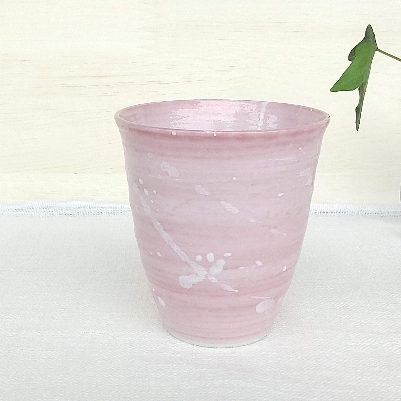 秀島窯作 光彩釉 銀河 焼酎カップ (ピンク)
