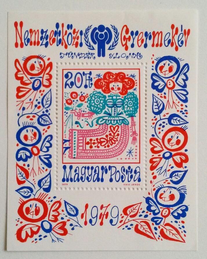 国際児童年・シート / ハンガリー 1979
