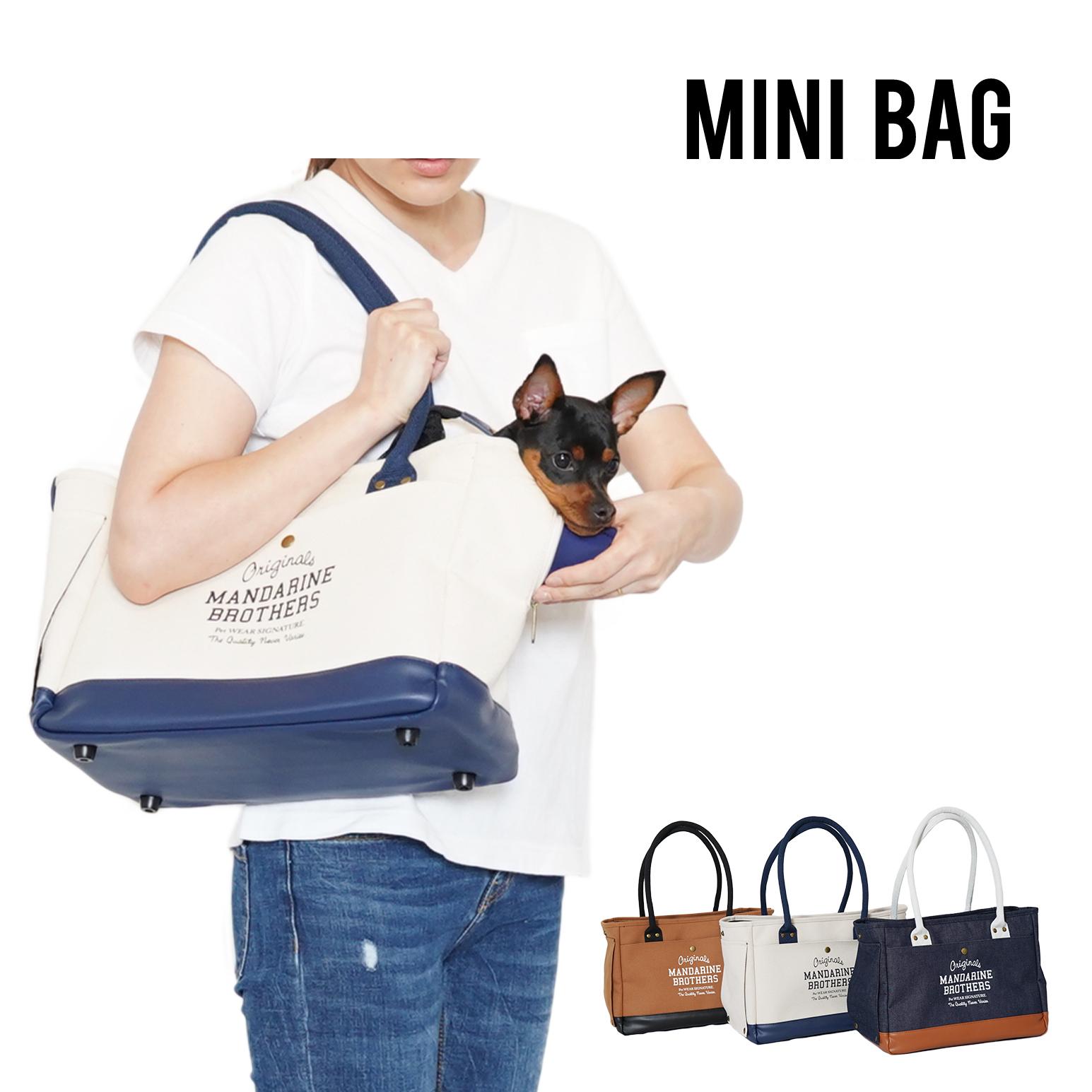 MINI BAG ミニバッグ