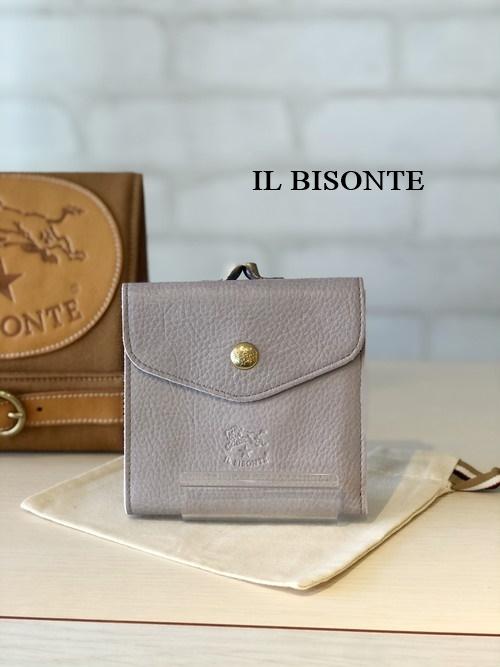 【AW限定カラー】IL BISONTE(イルビゾンテ)/ガマ口二つ折り財布/10740(ペールアイリス)