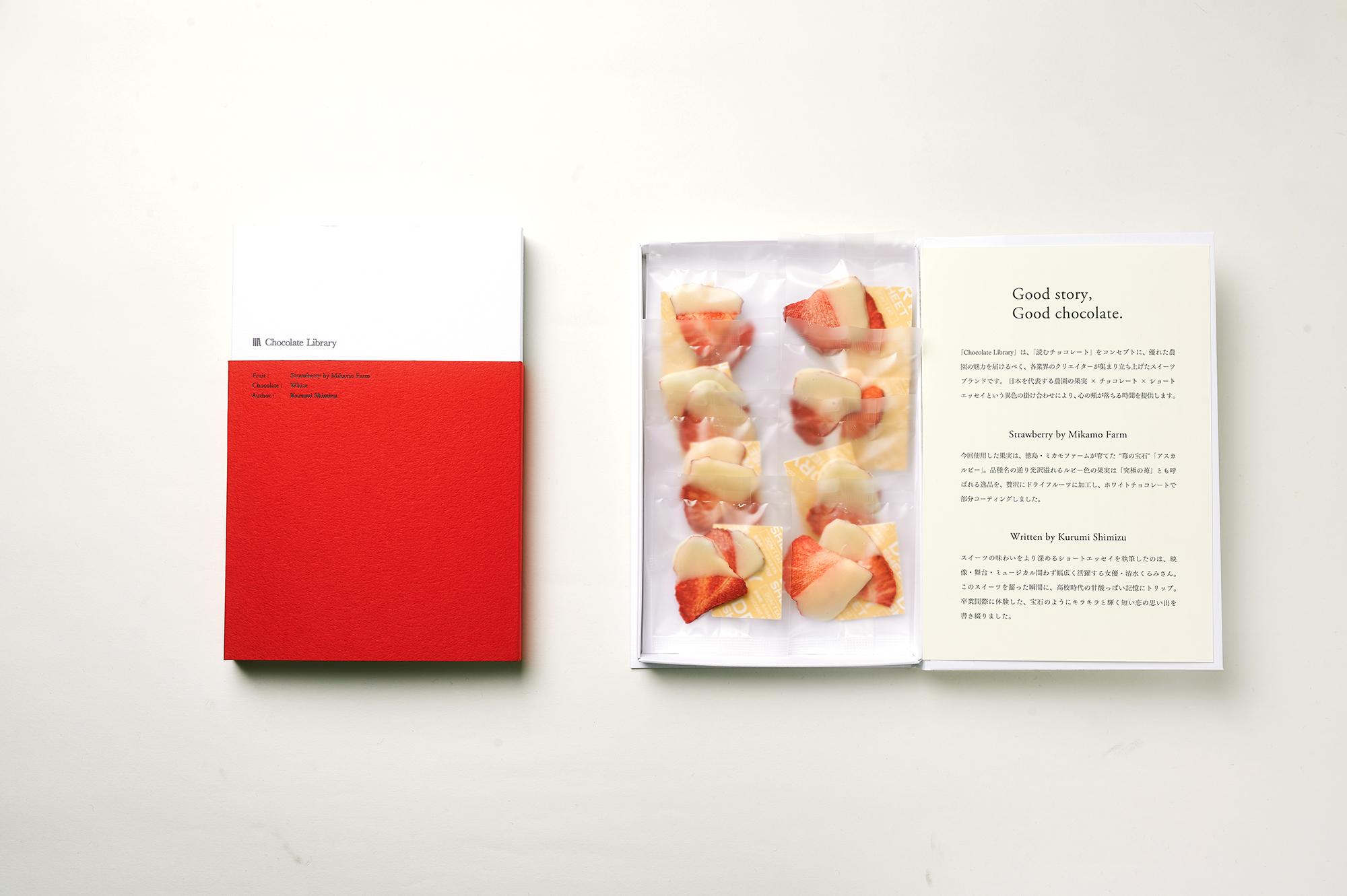 Chocolate Library White(Strawberry×Kurumi Shimizu)