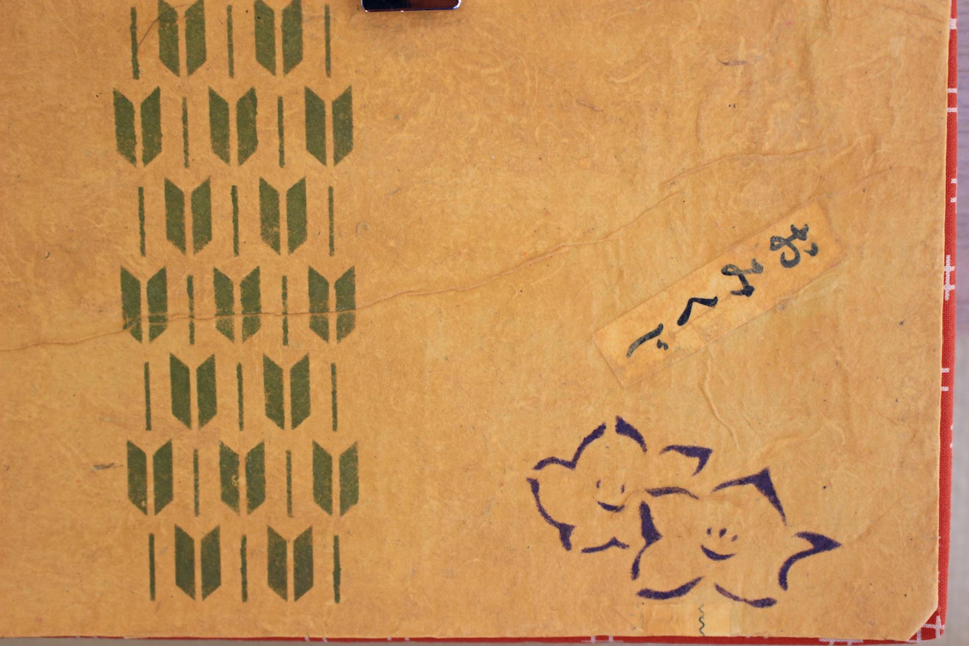 おみくじ入り和紙黄色矢絣ハンドバッグ(竹ハンドルタイプ)