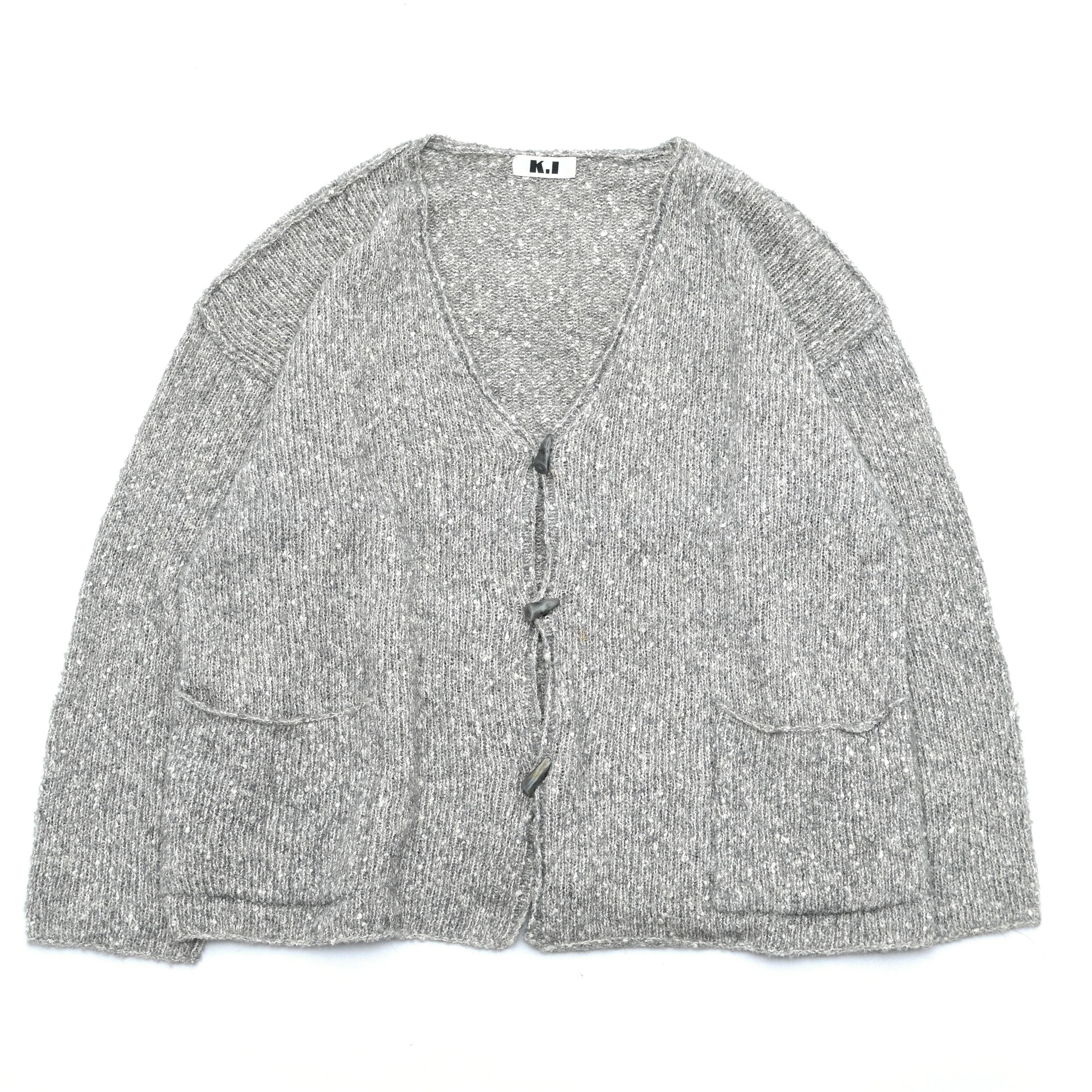 Heather gray rough knitting cardigan