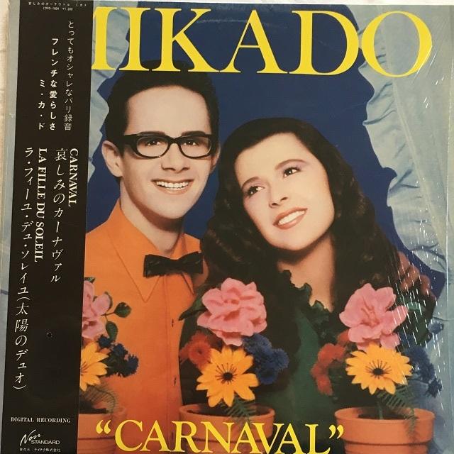 【12inch・国内盤】ミカド / 哀しみのカーナヴァル