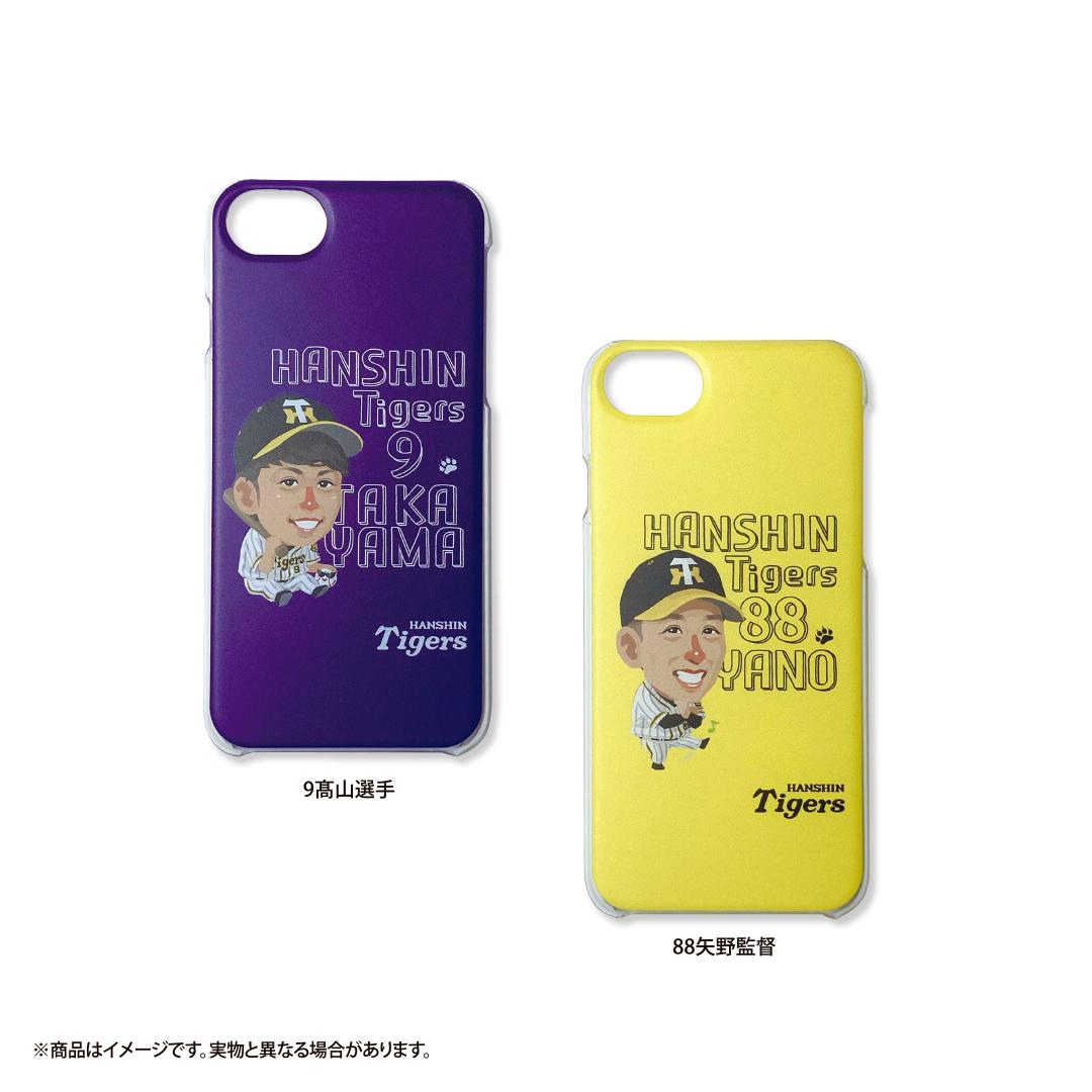 21阪神タイガース×マッカノーズ iPhoneケース 6/6s/7/8用 ハード