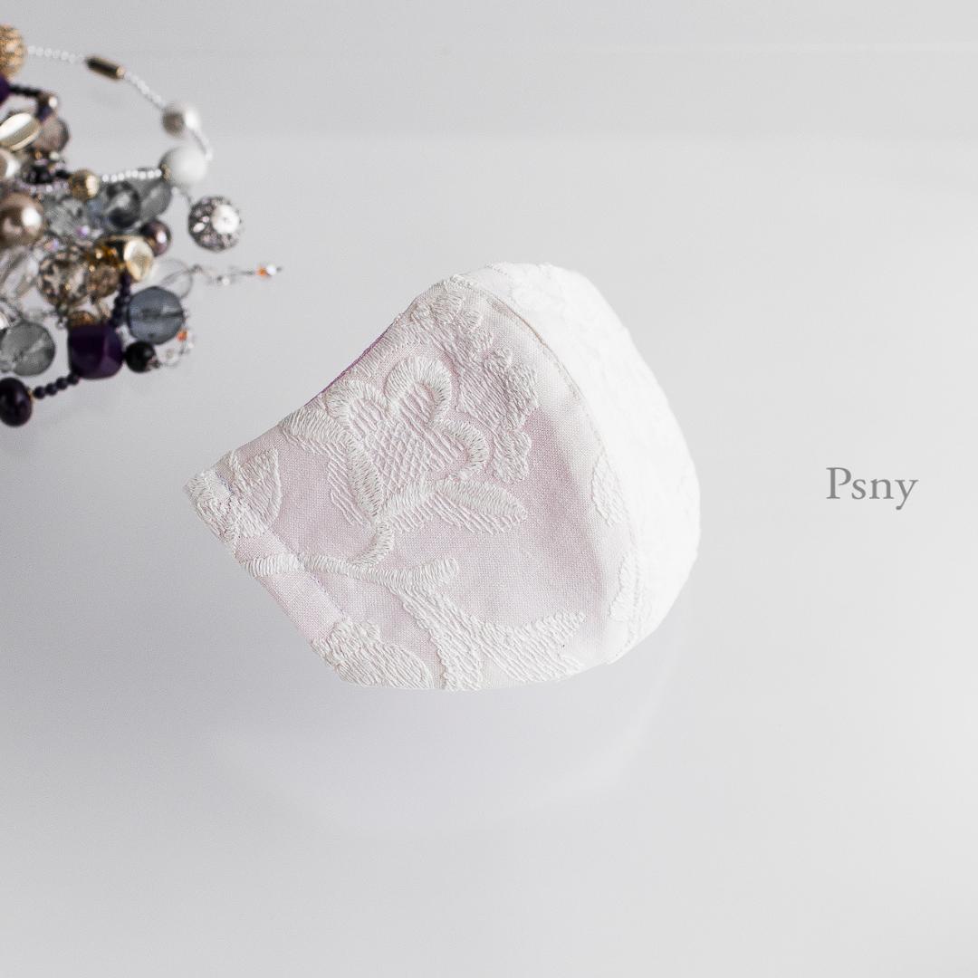 PSNY 送料無料 リネン レース 花粉 黄砂 不織布フィルター入り 上品 麻 結婚式 ナチュラル シルク 肌に優しい 美しい きれい 絹 オフホワイト 美人 大人用 おとな ますく マスク LL52