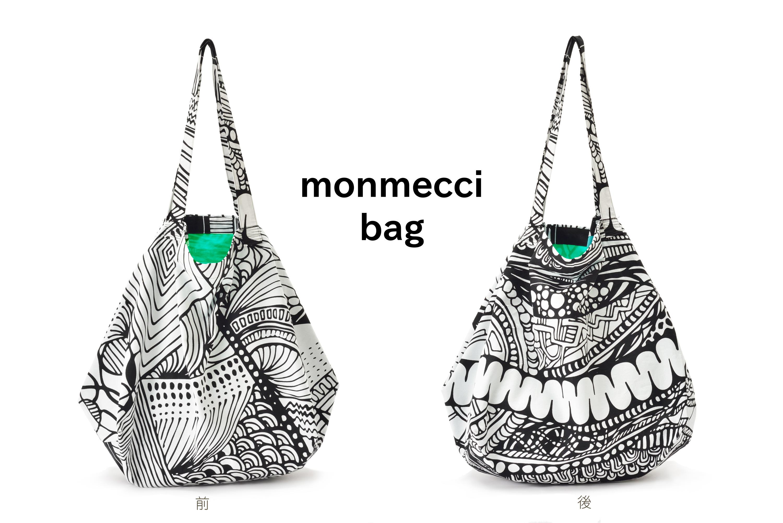 monmecciバッグ (布持手) 大きな幾何学模様バッグ