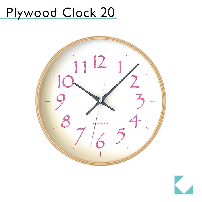 KATOMOKU plywood clock 20 km-119LP 掛け時計