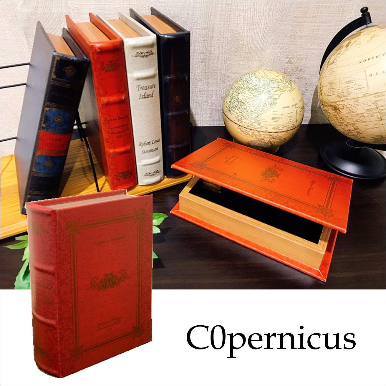 Bookボックス6/シークレットボックス/アンティーク雑貨/浜松雑貨屋C0pernicus