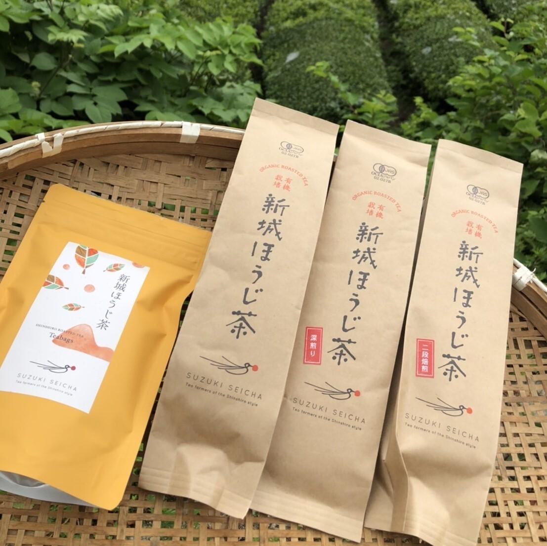 新城のTea Leaf Creator 鈴木克也Selectionのほうじ茶4種類セット【有機JAS認定 無農薬オーガニック茶葉使用】