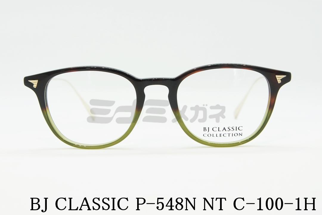 【中丸雄一さん着用モデル】BJ CLASSIC(BJクラシック)P-548N NT C-100-1H