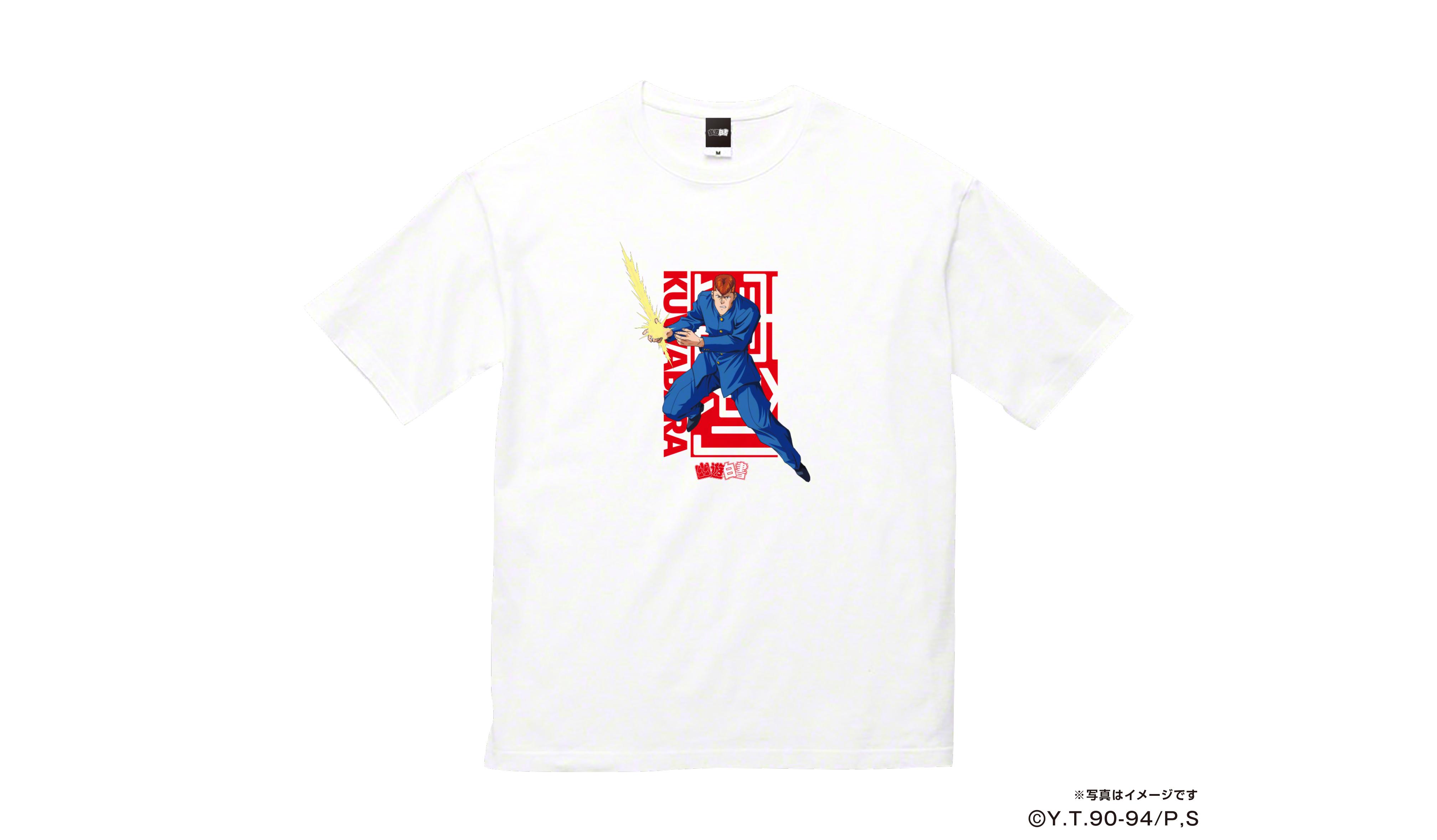 幽☆遊☆白書 ビッグシルエットTシャツ(ビビッドカラー) 桑原和真
