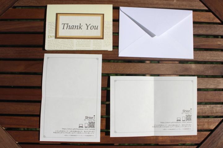 """Shiori のメッセージカード """"Thank You""""_3"""