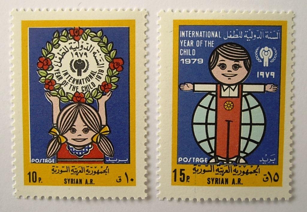 国際児童年 / シリア 1979