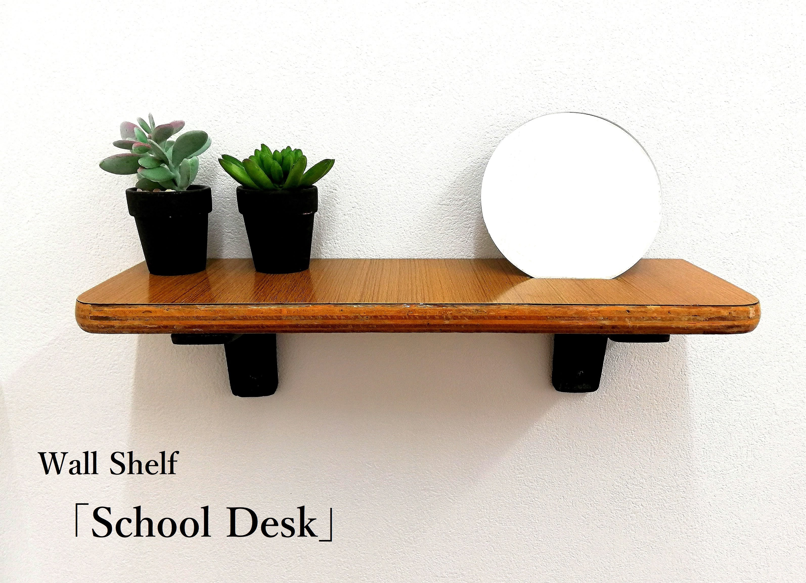 Wall Shelf「School Desk」(ミラー付属)