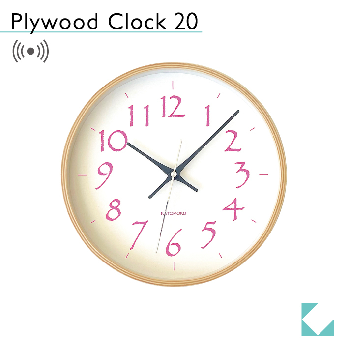 KATOMOKU plywood clock 20 km-119LPRC 電波時計