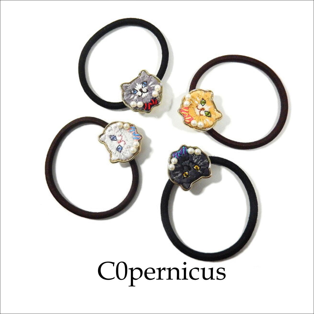 4color ネコポニー 猫ヘアアクセ ネコ雑貨/浜松雑貨屋C0pernicus