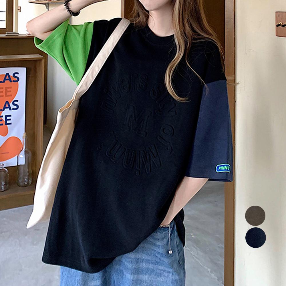 【即納】立体ロゴ tシャツ 配色チュニックロンT|fa2233